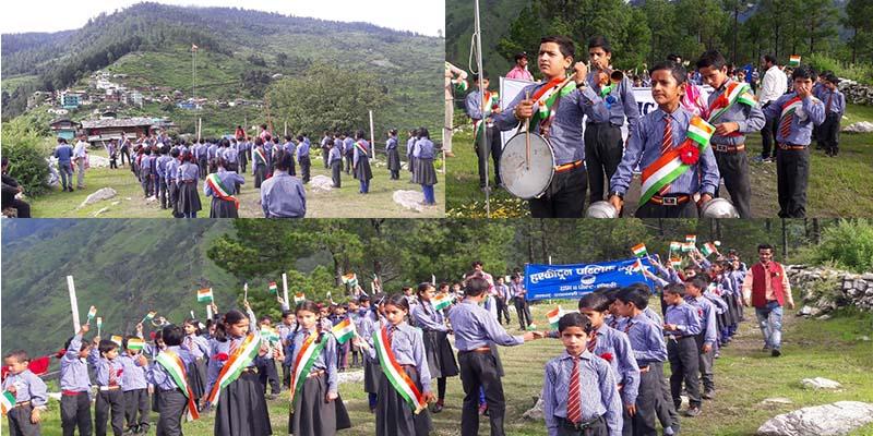 HDPS Students